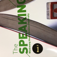 The  speaking. book 1